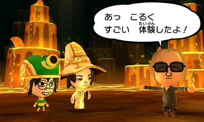 f:id:andomasakazu413:20190401015326j:plain