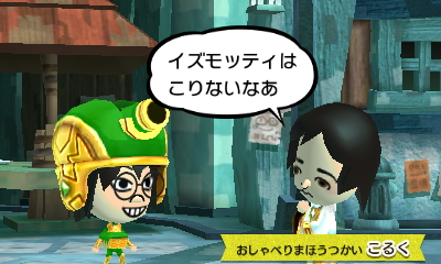 f:id:andomasakazu413:20190401015331j:plain