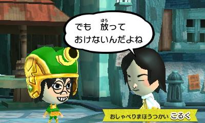 f:id:andomasakazu413:20190401015333j:plain