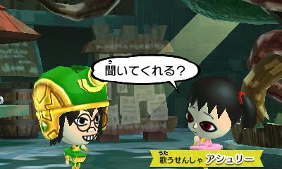 f:id:andomasakazu413:20190401015454j:plain