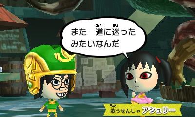 f:id:andomasakazu413:20190401015457j:plain