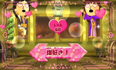 f:id:andomasakazu413:20190401015630j:plain