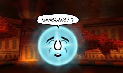 f:id:andomasakazu413:20190401015641j:plain