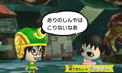f:id:andomasakazu413:20190401015945j:plain