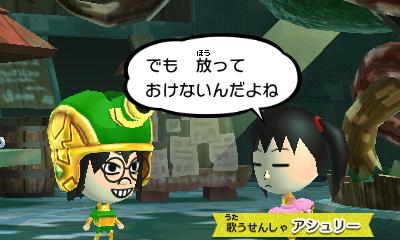 f:id:andomasakazu413:20190401015947j:plain