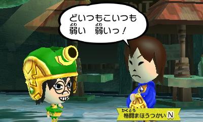 f:id:andomasakazu413:20190401015950j:plain