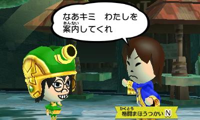 f:id:andomasakazu413:20190401020155j:plain