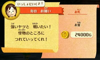 f:id:andomasakazu413:20190401020158j:plain