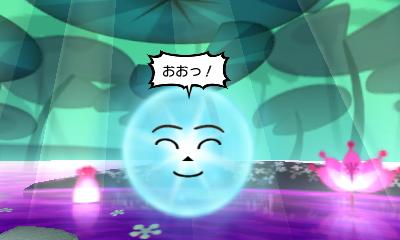 f:id:andomasakazu413:20190401020208j:plain