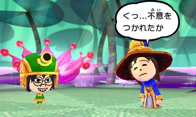 f:id:andomasakazu413:20190401020332j:plain