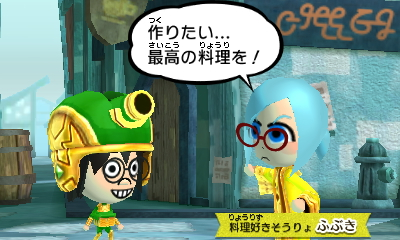 f:id:andomasakazu413:20190401020459j:plain