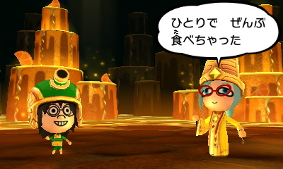 f:id:andomasakazu413:20190401020738j:plain