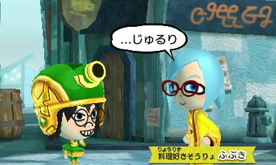 f:id:andomasakazu413:20190401021159j:plain