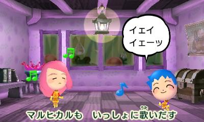 f:id:andomasakazu413:20190401021320j:plain