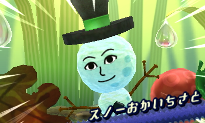 f:id:andomasakazu413:20190401021652j:plain