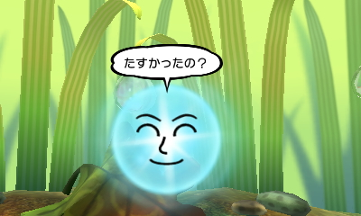 f:id:andomasakazu413:20190401021655j:plain