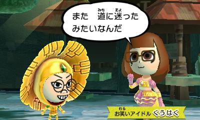 f:id:andomasakazu413:20190401022040j:plain
