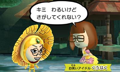 f:id:andomasakazu413:20190401022046j:plain