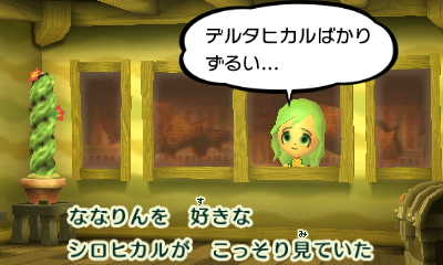 f:id:andomasakazu413:20190401022602j:plain
