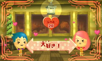 f:id:andomasakazu413:20190401022605j:plain