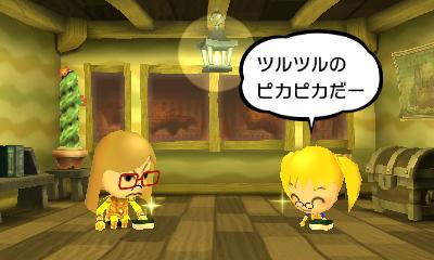 f:id:andomasakazu413:20190401022839j:plain