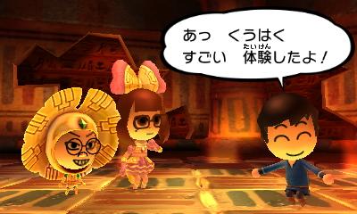 f:id:andomasakazu413:20190401022849j:plain