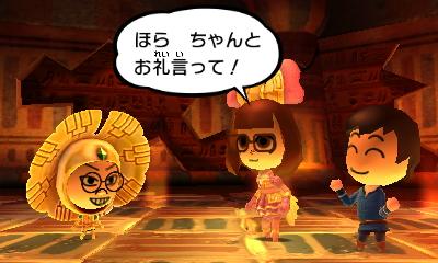 f:id:andomasakazu413:20190401023127j:plain
