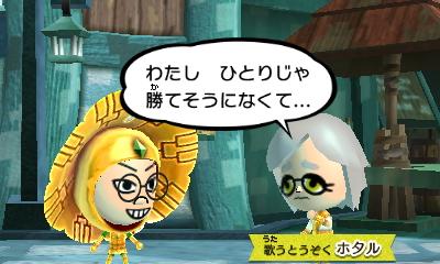 f:id:andomasakazu413:20190401024627j:plain
