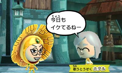 f:id:andomasakazu413:20190401024757j:plain
