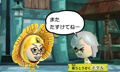f:id:andomasakazu413:20190401024759j:plain