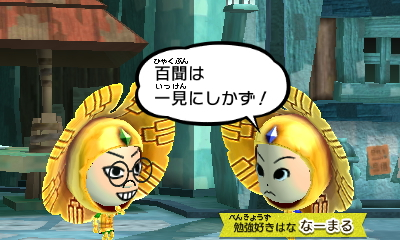 f:id:andomasakazu413:20190407022819j:plain