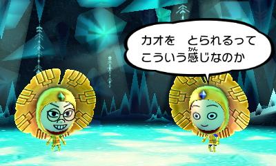 f:id:andomasakazu413:20190407022933j:plain