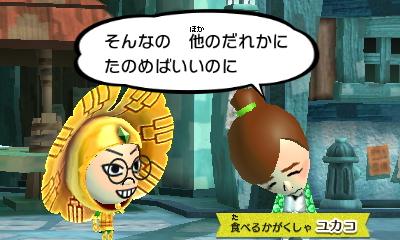 f:id:andomasakazu413:20190407023107j:plain