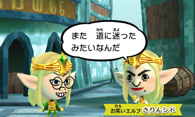 f:id:andomasakazu413:20190407023411j:plain
