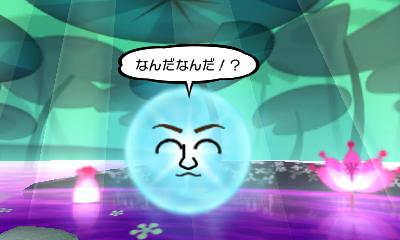 f:id:andomasakazu413:20190407023740j:plain