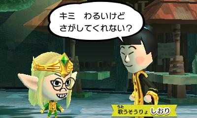 f:id:andomasakazu413:20190407035930j:plain