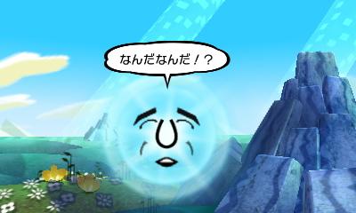 f:id:andomasakazu413:20190407040129j:plain