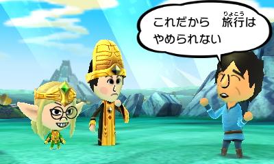 f:id:andomasakazu413:20190407040133j:plain