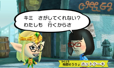 f:id:andomasakazu413:20190407040411j:plain