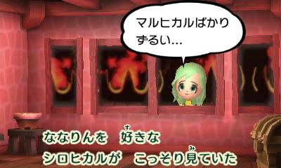 f:id:andomasakazu413:20190407041209j:plain