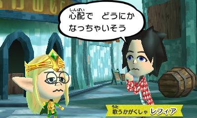 f:id:andomasakazu413:20190407042110j:plain