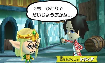 f:id:andomasakazu413:20190407042112j:plain