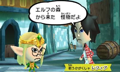 f:id:andomasakazu413:20190407042115j:plain