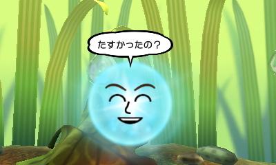 f:id:andomasakazu413:20190407043034j:plain