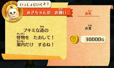 f:id:andomasakazu413:20190407043220j:plain