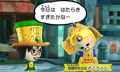 f:id:andomasakazu413:20190407043516j:plain