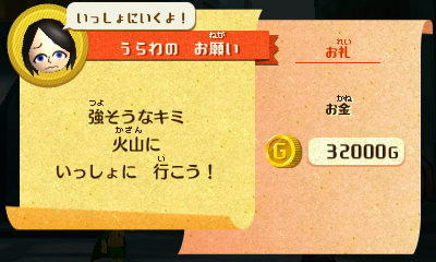 f:id:andomasakazu413:20190408044133j:plain