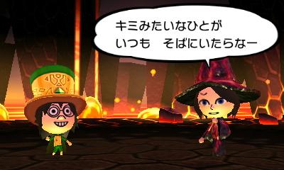 f:id:andomasakazu413:20190408044608j:plain