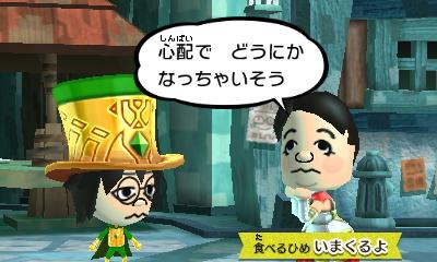 f:id:andomasakazu413:20190408044953j:plain