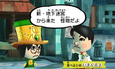 f:id:andomasakazu413:20190408044956j:plain